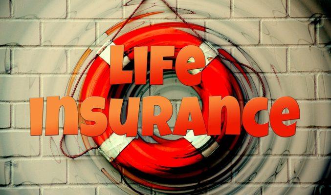 застраховка Живот
